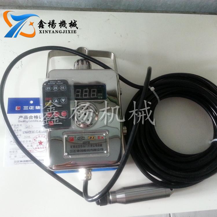 GUY10液位傳感器  煤礦用本安型投入式液位傳感器