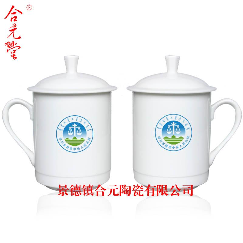 定制商務酒店會議室杯子,定做景德鎮陶瓷蓋杯杯碟廠家