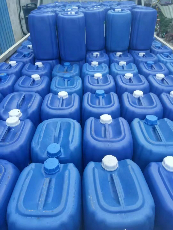 廣州垃圾滲透液阻垢劑生產廠家垃圾發電廠專用RO膜阻垢劑