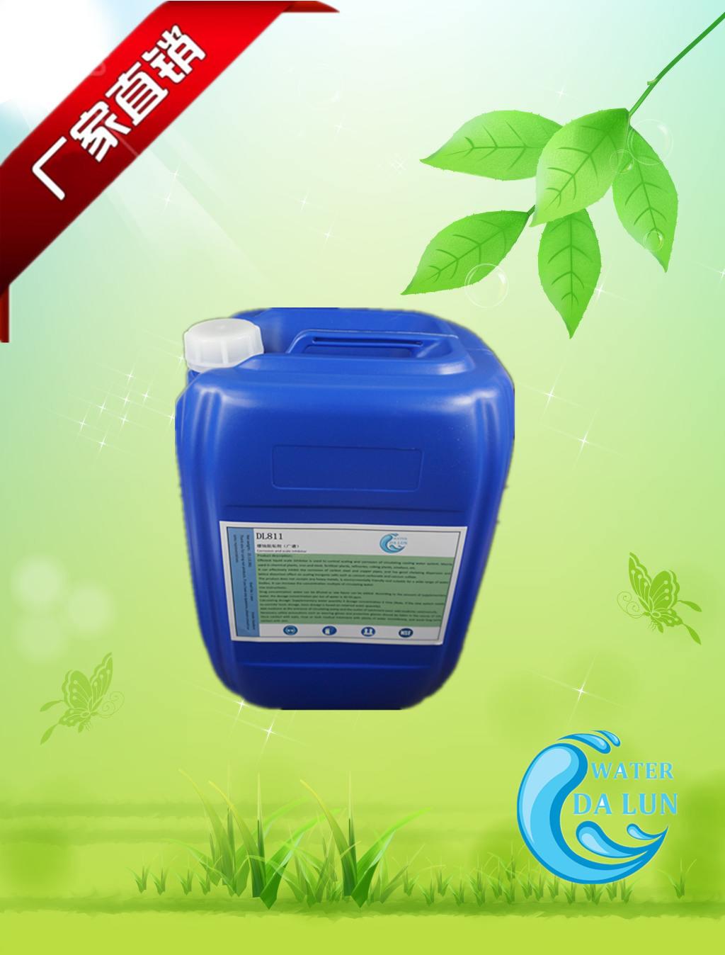青海省苦咸水淡化工程專用反滲透膜阻垢劑DA913