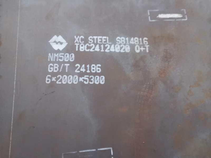 SUFC工艺下830MPa级高强度耐磨板组织特征和碳氮化物析出