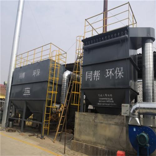 冀州粉尘袋式过滤器500袋除尘器检测排放标准