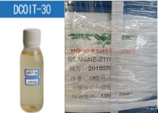 4,5-二氯-N-辛基-3-異噻唑啉酮 (DCOIT)64359-81-5