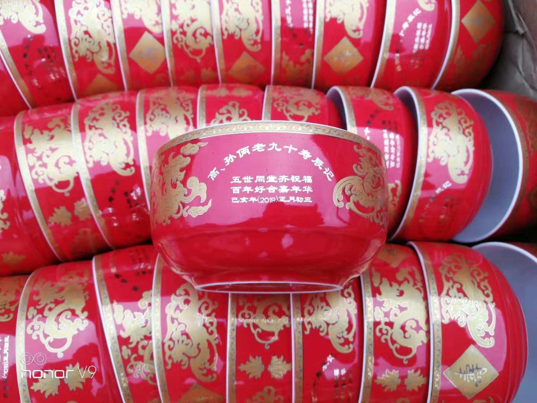 定制老人生日宴回禮禮品壽碗,景德鎮生產陶瓷壽碗廠家