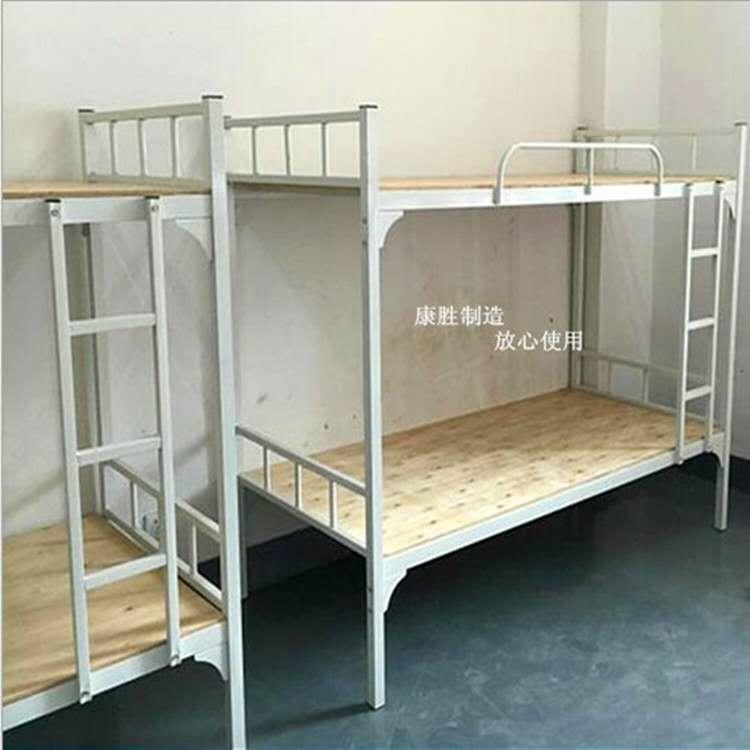 東莞上下鋪鐵架床 東莞康勝家具鐵床廠家 上下鋪鐵架床定制