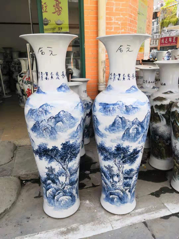 定制別墅大廳擺件大花瓶,訂制景德鎮中式裝飾大瓷瓶廠家
