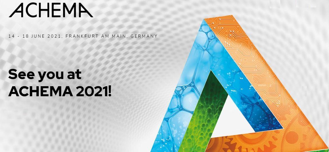 2021年德国阿赫玛泵阀化工展