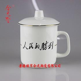 定制抗疫表彰紀念品茶杯,景德鎮黨員表彰紀念盤留念品定制廠家