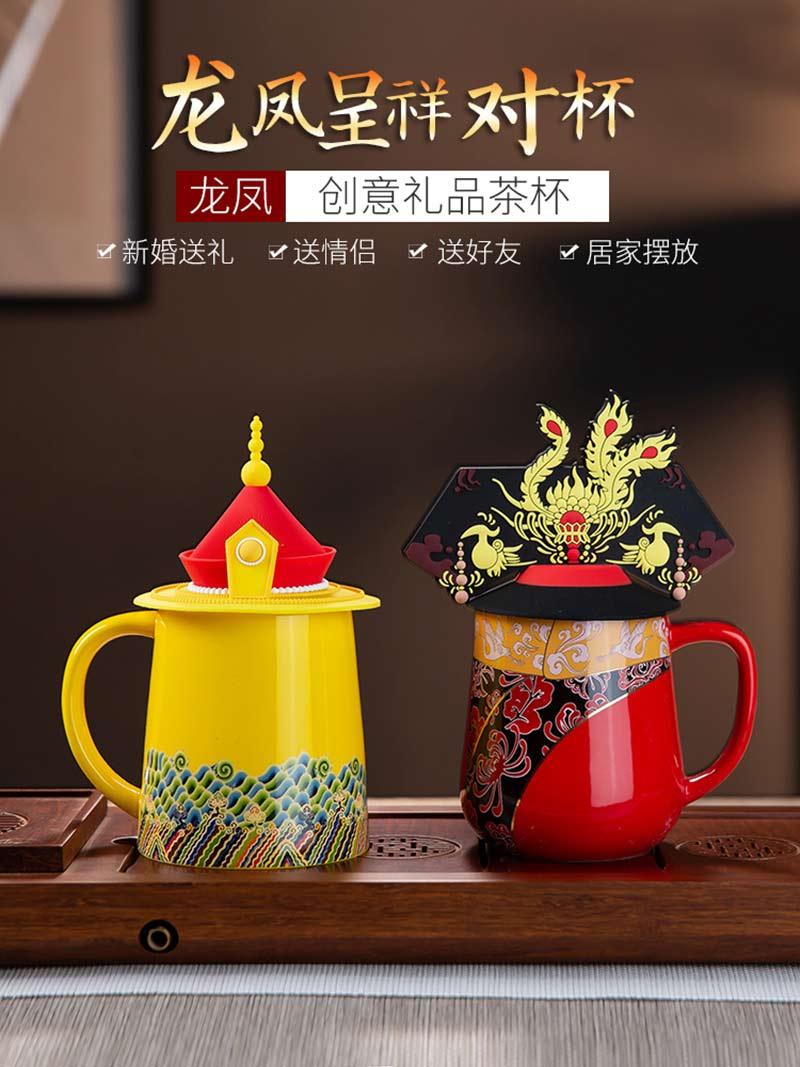 定制文化創意禮品陶瓷套裝水杯,景德鎮地方特色辦公茶杯生產廠家