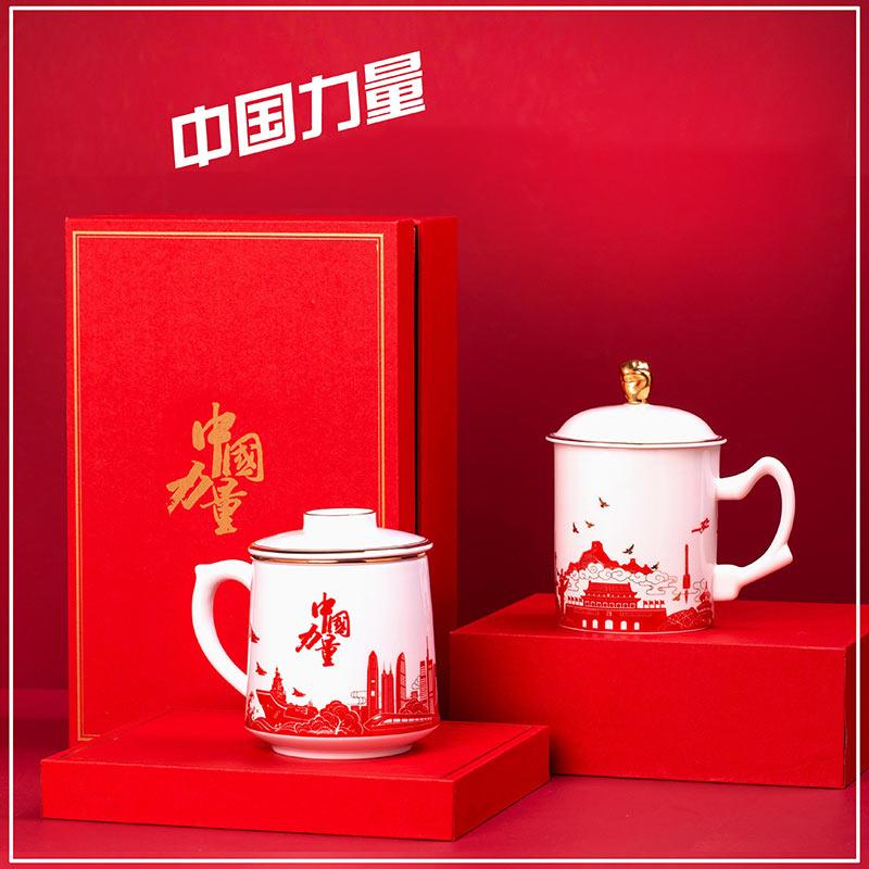 景德镇复工防疫礼品陶瓷茶杯个人杯套组