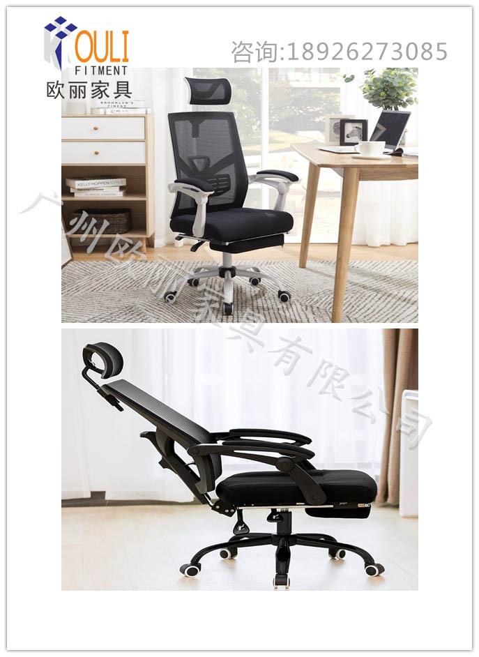 黑色電腦椅/職員辦公椅帶輪子/升降家用座椅/工作椅子批發定制·歐麗家具