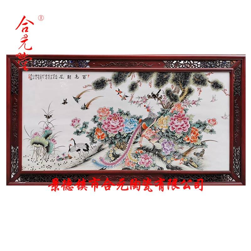 景德镇市名师占年福手绘陶瓷瓷板画价格