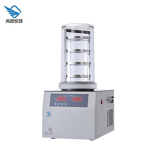 深圳冷冻干燥机,325棋牌官网下载冷冻干燥机