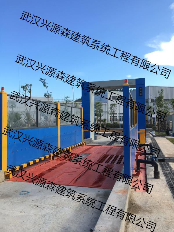 专业生产煤矿洗车机、煤矿车辆自动洗车设备18627094313