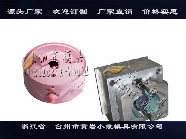 空氣凈化機塑膠外殼模具源頭模具廠