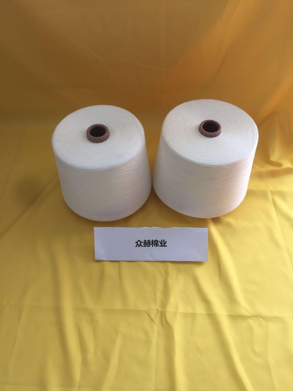 竹纤维纱12支生产厂家毛巾用竹纤维32支
