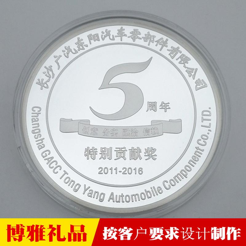 銀紀念幣 定做退休紀念幣 紀念幣廠家 長沙紀念幣