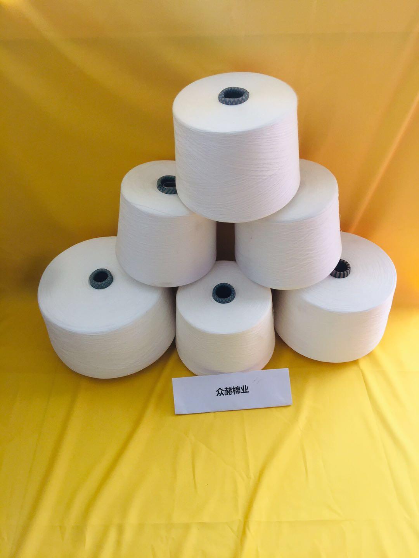 腈纶纱21支32支棉纺固体40支腈纶色纱32支2股