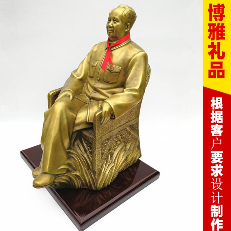 毛主席銅像 純銅毛主席像 湖南特色工藝品 客廳擺件