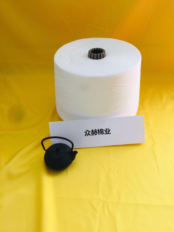 纯腈纶纱16支地毯用腈纶纱21支,A21s/2/3