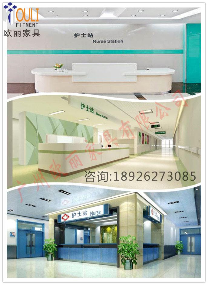 大型廣州醫院家具生產廠家_廣州醫院家具生產廠家招投標-歐麗家具