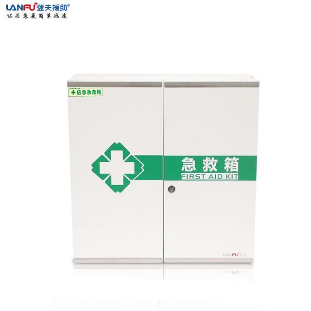 LF-16032壁挂急救箱 双门双开壁挂式急救箱 金属急救箱 应急箱