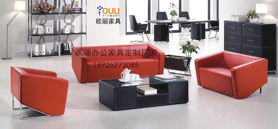 歐麗辦公沙發定做_專注辦公家具領行者_整體設計定制