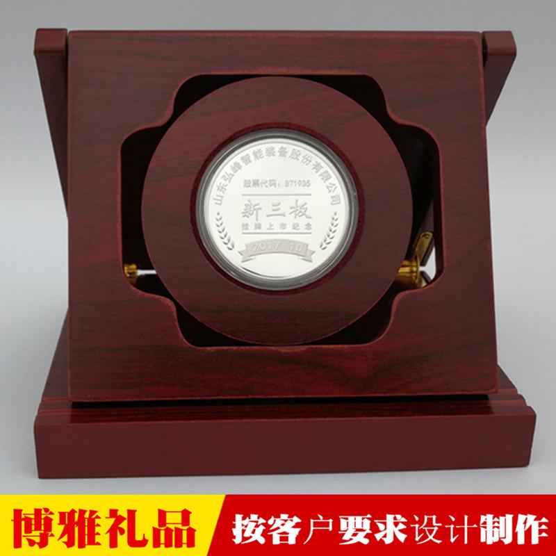 公司上市紀念章 股票發行上市紀念品 新三板上市紀念品