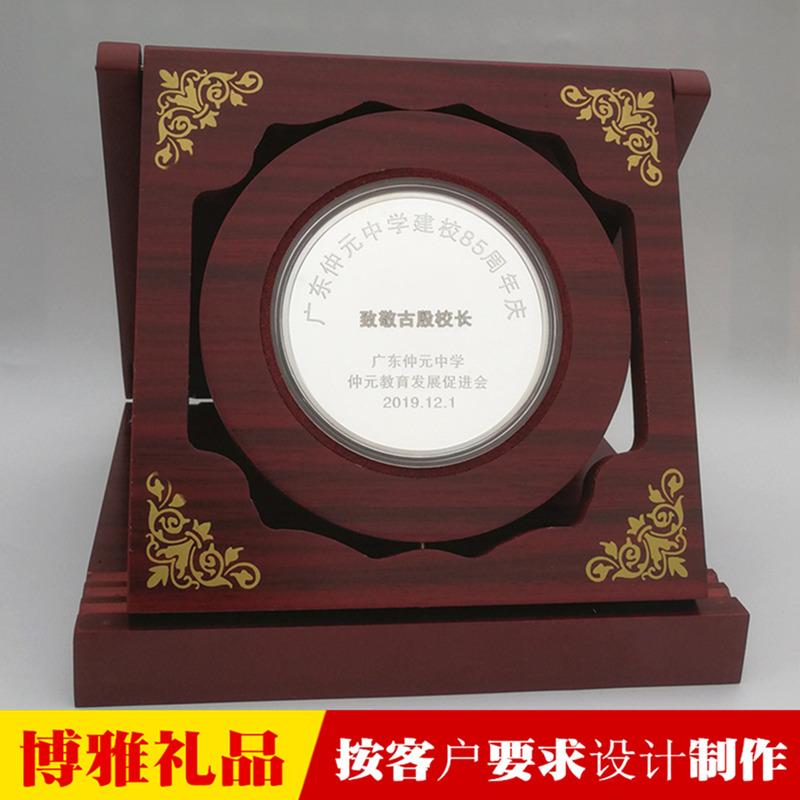 1000元退休紀念品  棒退休禮物 個性化定制退休銀紀念章