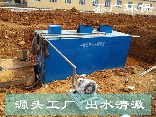 泰广环保--325棋牌官网下载医院废水处理设备