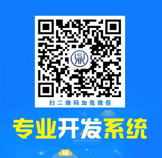 HTV傳媒挖礦產幣模式app開發