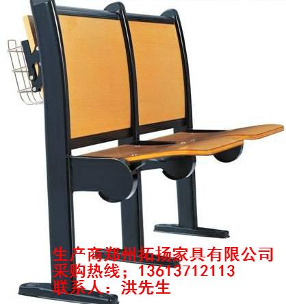 钢制连排椅|河南会议室等候椅_星游2注册