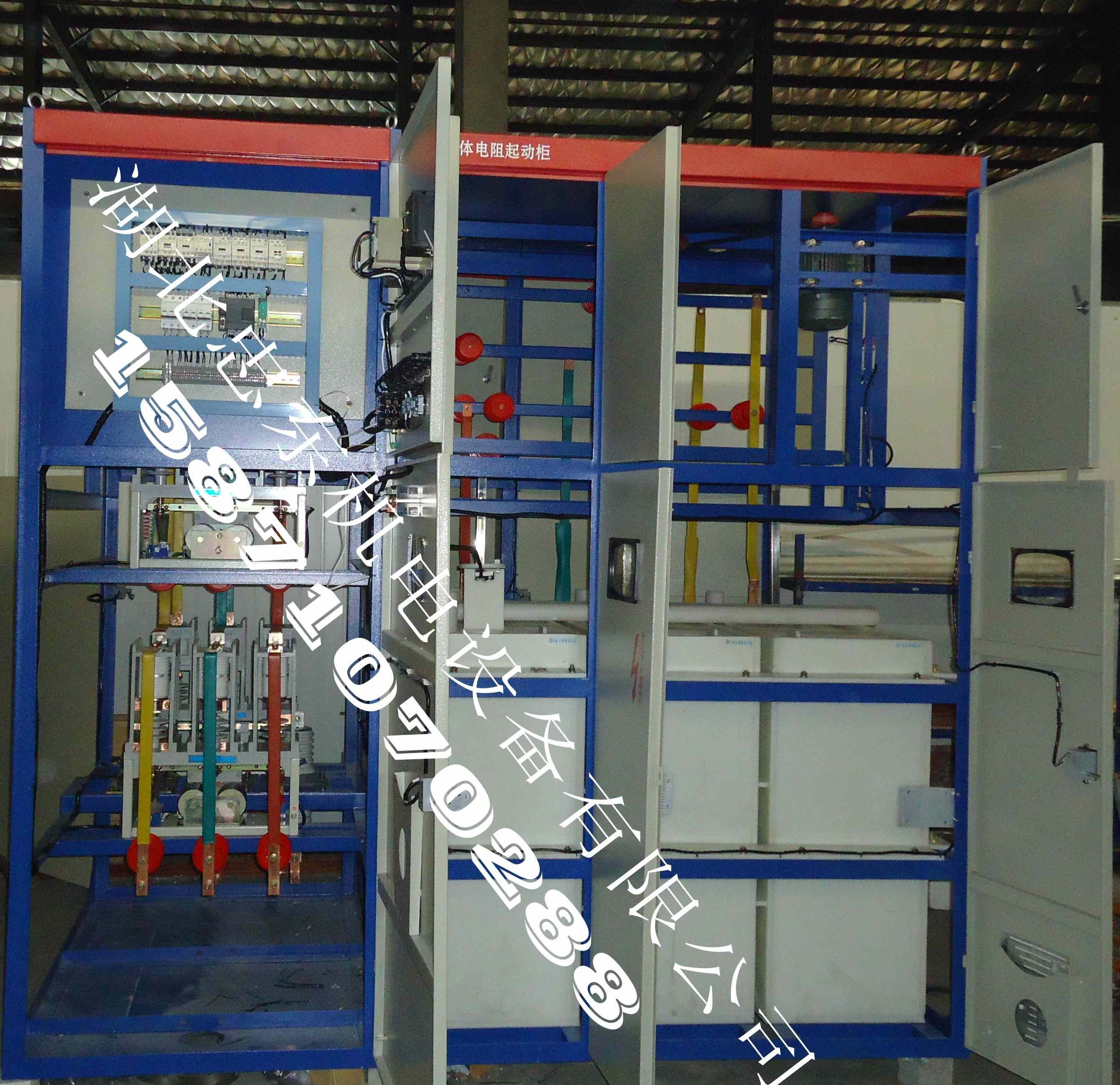 630KW液体电阻启动柜