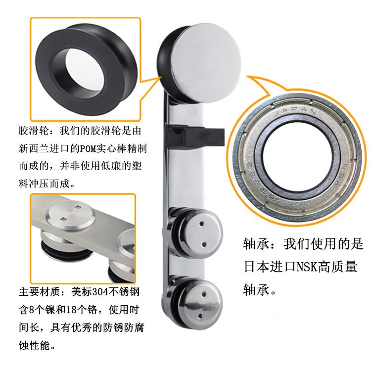 暢銷德國品質不銹鋼吊輪商場玻璃移門滑輪02A靜音不銹鋼吊輪