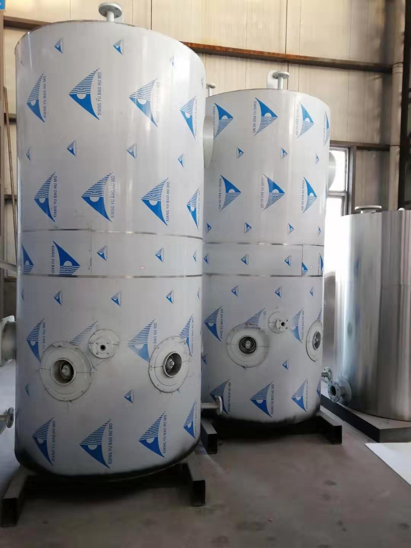 永兴集团厂家直销燃气热水锅炉1.5吨供暖系列