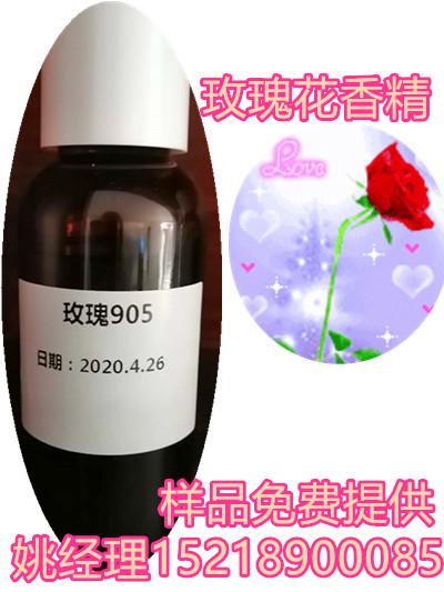 颗粒香精 玫瑰香精精油产品