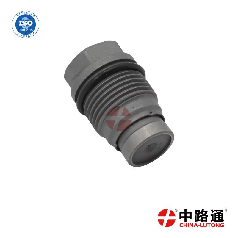 汽车泄压阀厂家燃油泵限压阀压力控制器