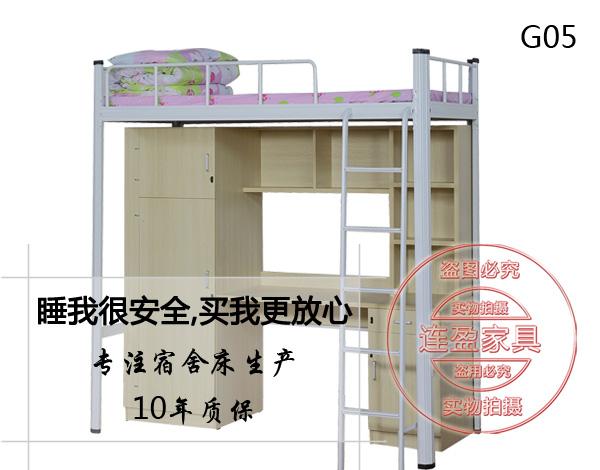 广西学生单人床 连盈家具 专业制造宿舍家具的厂家