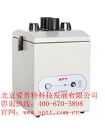 爱普特单/双工位锡焊烟雾净化器FC210D/S