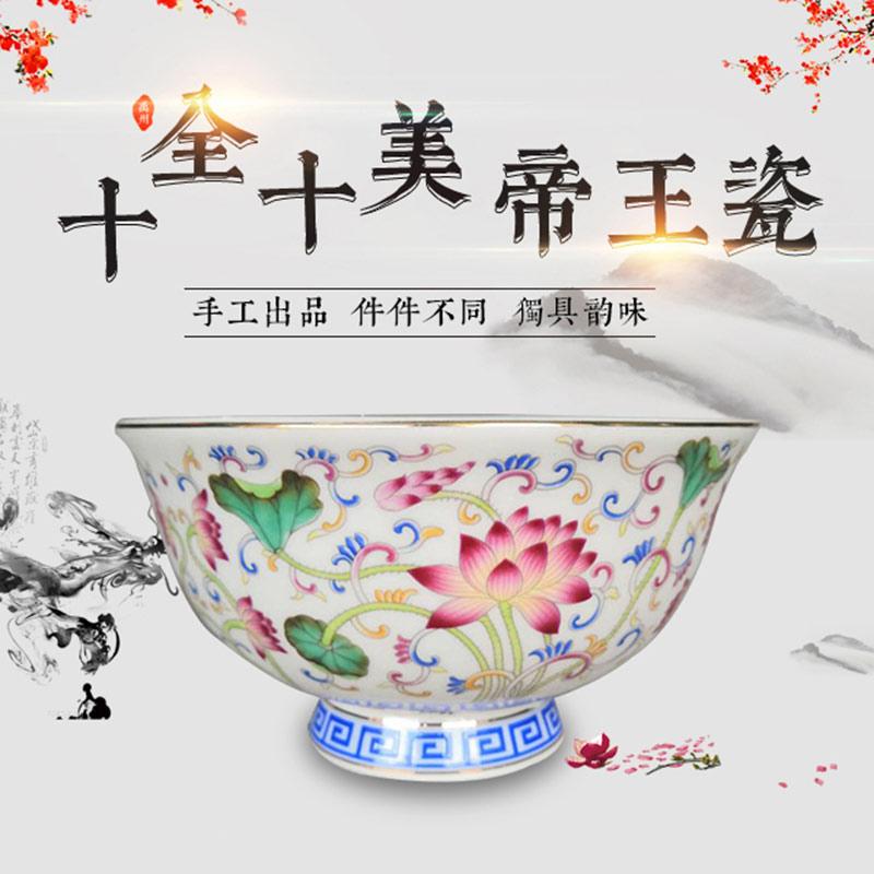 仿古十全十美陶瓷碗套装定制景德镇收藏礼品帝王瓷器碗