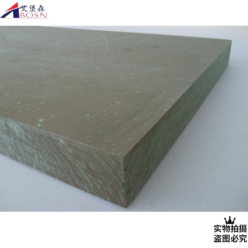 聚乙烯鉛硼防輻射板A開封聚乙烯鉛硼防輻射板廠家定制