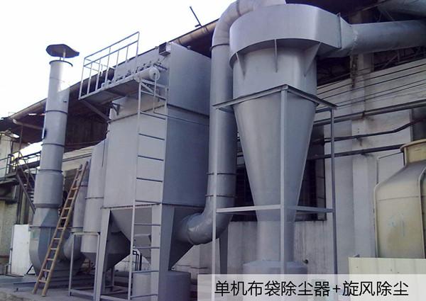 单机布袋除尘器,萧阳环保单机袋式除尘器-15年生产厂家直销