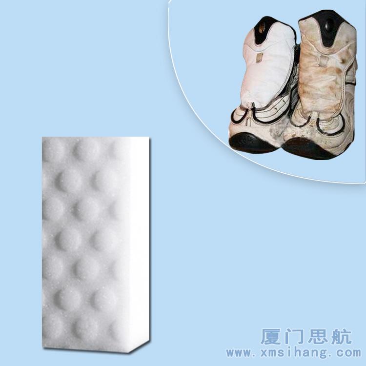 小白鞋运动鞋球鞋免洗剂去污鞋擦 神奇魔力擦 厦门思航纳米海绵