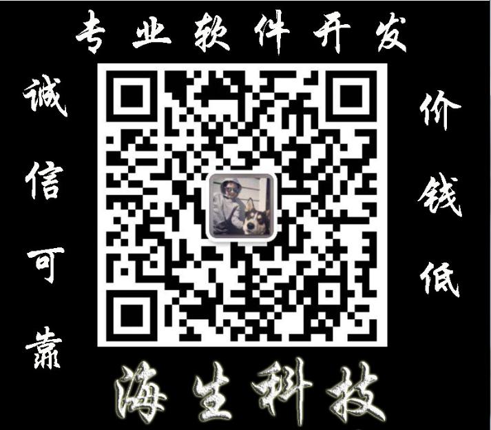 微小茶系統APP軟件開發