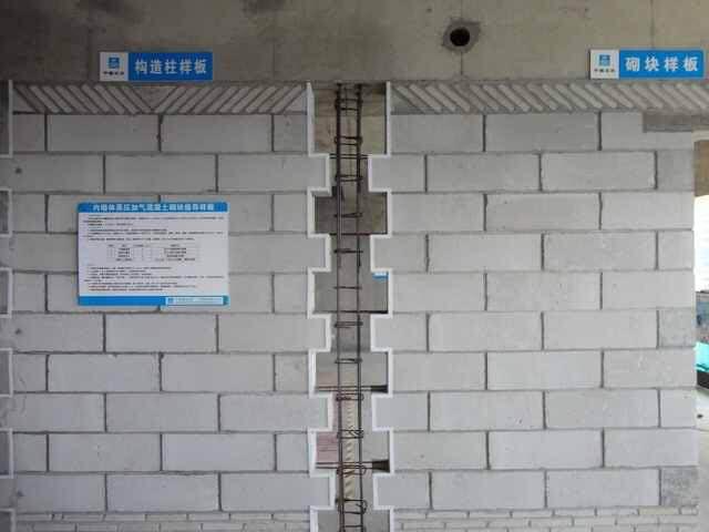 鹽城加氣塊廠家砌塊廠家丨揚州輕質磚廠家