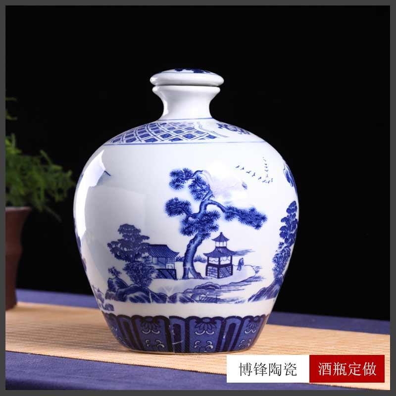 景德镇复古青花陶瓷白酒瓶酒坛子5斤10斤装定制