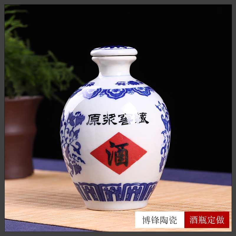 復古創意帶酒字陶瓷密封酒壇青花酒罐5斤10斤裝