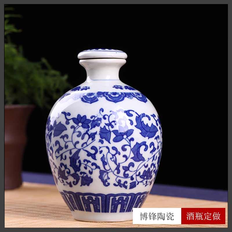 景德镇经典青花缠枝莲陶瓷白酒瓶5斤10斤装
