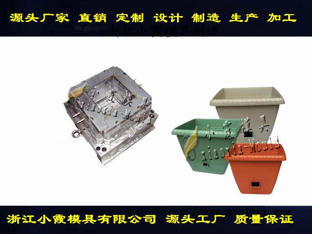 臺州模具生產廠家栽盆塑膠模具