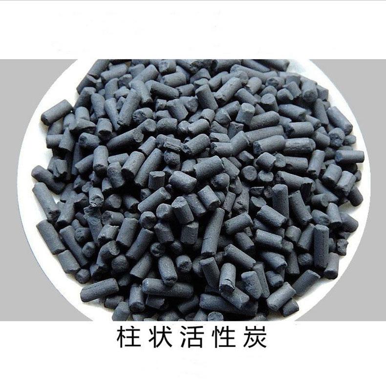 宁夏厂家供应柱状活性炭
